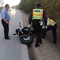 Halálos motoros baleset Hejőpapinál - boon.hu